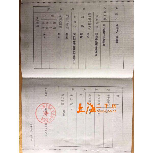 楼园小区凭证文件